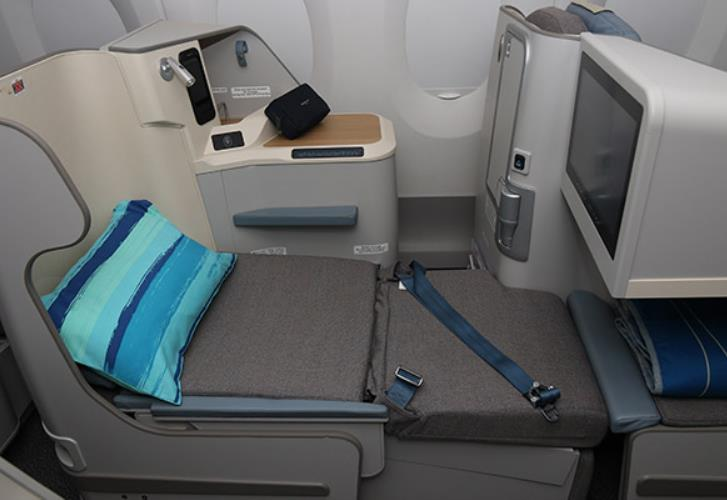 Air Mauritius Business Class lie flat seat